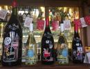 Pour le 33ème millésime de la Ficelle Saint-Pourçain : beau dessin, vin gouleyant, joyeuse bande de copains